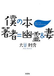 出版文化賞
